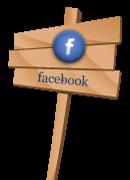 Αγιος Αχίλλειος Facebook Page
